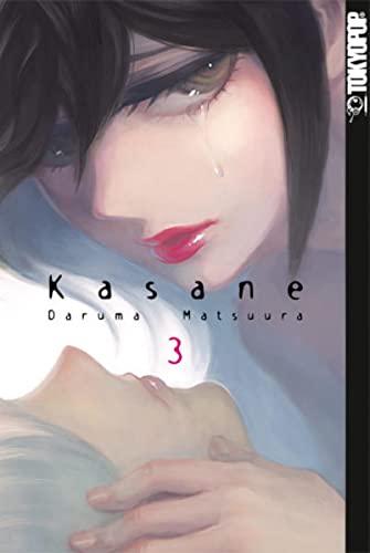 Kasane 03: Daruma Matsuura