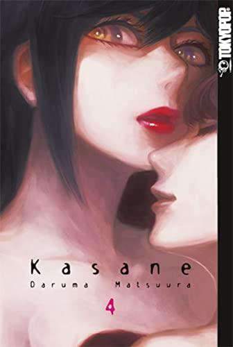 Kasane 04: Daruma Matsuura