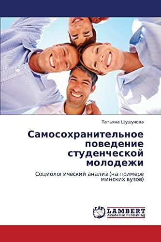 Samosokhranitelnoe Povedenie Studencheskoy Molodezhi: Tat'yana Shushunova