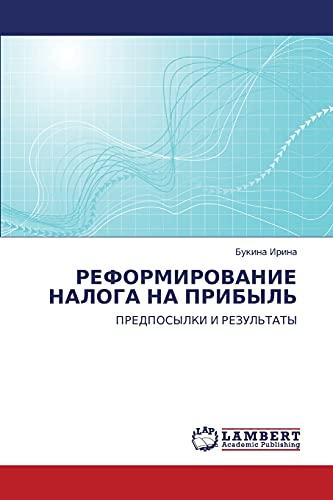 Reformirovanie Naloga Na Pribyl: Bukina Irina