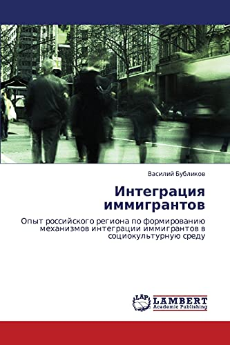 Integratsiya Immigrantov: Vasiliy Bublikov