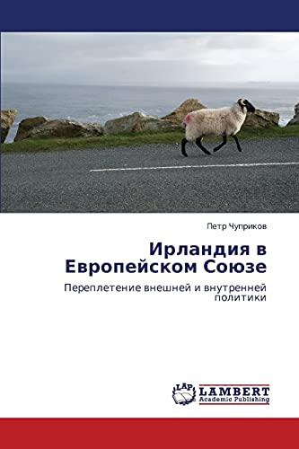 Irlandiya V Evropeyskom Soyuze: Petr Chuprikov