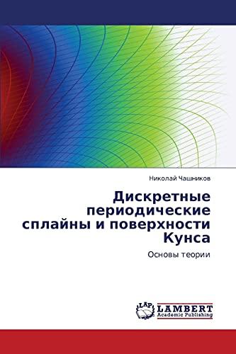 Diskretnye Periodicheskie Splayny I Poverkhnosti Kunsa: Chashnikov Nikolay