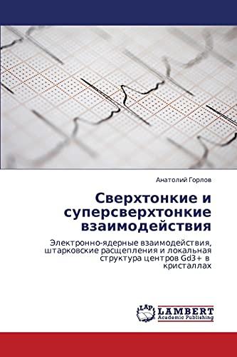 Sverkhtonkie I Supersverkhtonkie Vzaimodeystviya: Anatoliy Gorlov