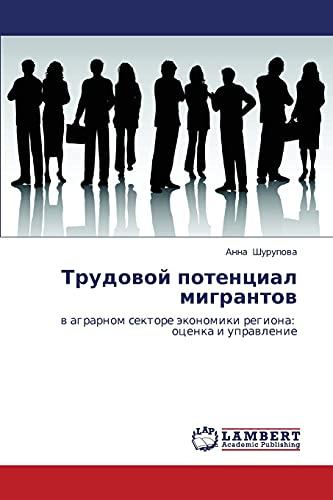 Trudovoy Potentsial Migrantov: Anna Shurupova