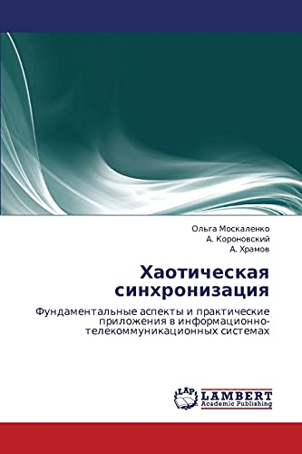 Khaoticheskaya Sinkhronizatsiya: A. Koronovskiy