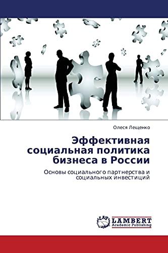 Effektivnaya Sotsialnaya Politika Biznesa V Rossii: Olesya Leshchenko