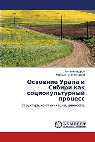 Osvoenie Urala I Sibiri Kak Sotsiokulturnyy Protsess: Roman Fedorov
