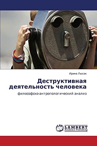 Destruktivnaya Deyatelnost Cheloveka: Irina Lysak