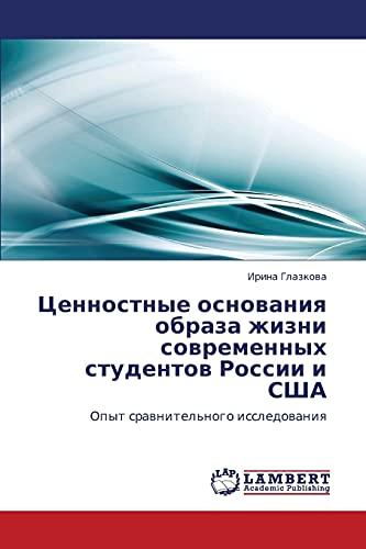 Tsennostnye Osnovaniya Obraza Zhizni Sovremennykh Studentov Rossii I Ssha: Irina Glazkova