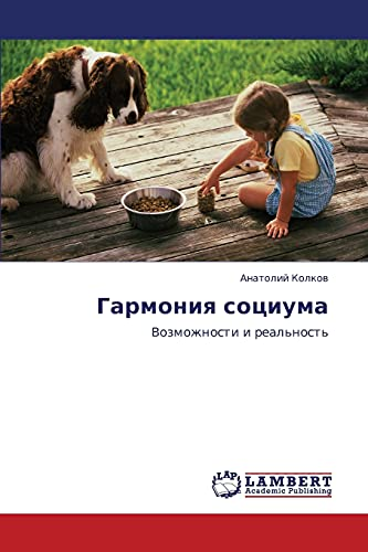 Garmoniya Sotsiuma: Anatoliy Kolkov