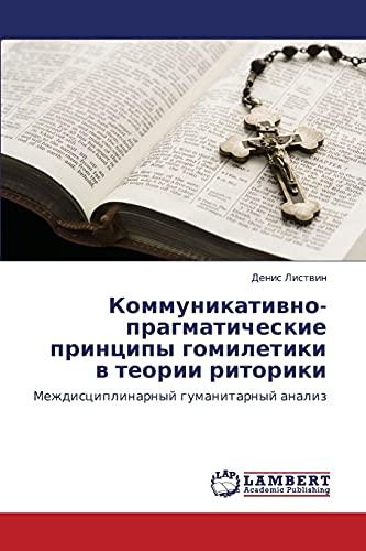 Kommunikativno-Pragmaticheskie Printsipy Gomiletiki V Teorii Ritoriki: Denis Listvin