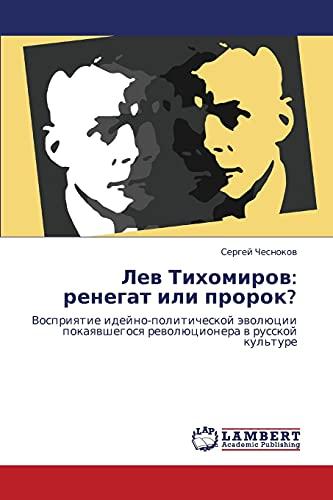 Lev Tikhomirov: Renegat Ili Prorok?: Chesnokov Sergey