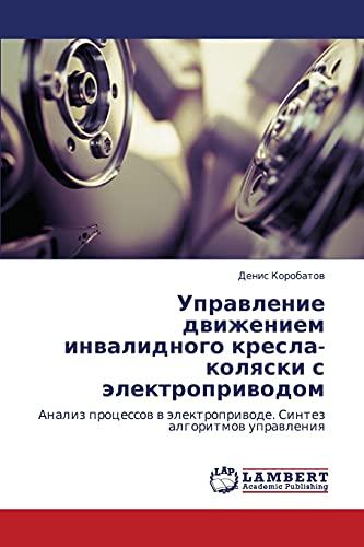 Upravlenie Dvizheniem Invalidnogo Kresla-Kolyaski S Elektroprivodom: Denis Korobatov
