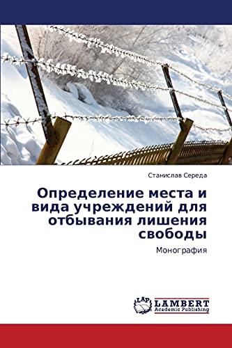 Opredelenie Mesta I Vida Uchrezhdeniy Dlya Otbyvaniya Lisheniya Svobody: Stanislav Sereda