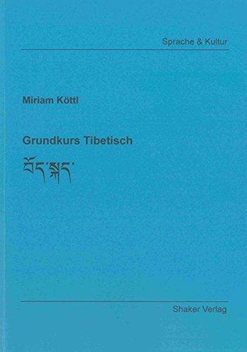 9783844017809: Grundkurs Tibetisch