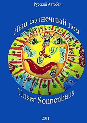 9783844214529: Unser Sonnenhaus