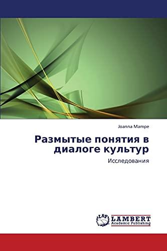 Razmytye Ponyatiya V Dialoge Kultur: Joanna Mampe