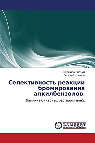 Selektivnost Reaktsii Bromirovaniya Alkilbenzolov.: Lyudmila Virzum