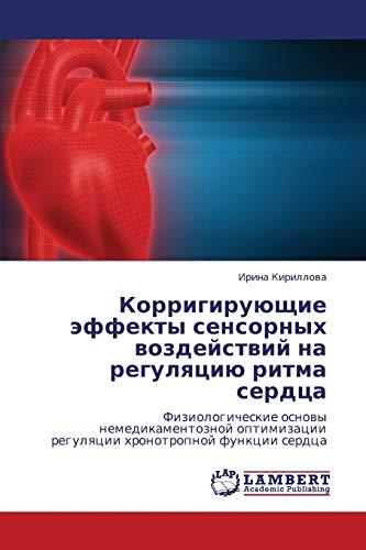 Korrigiruyushchie Effekty Sensornykh Vozdeystviy Na Regulyatsiyu Ritma Serdtsa: Irina Kirillova