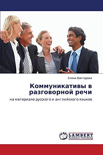 Kommunikativy V Razgovornoy Rechi: Elena Viktorova