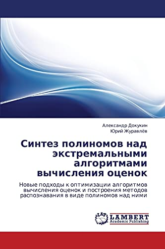 Sintez Polinomov Nad Ekstremalnymi Algoritmami Vychisleniya Otsenok: Aleksandr Dokukin
