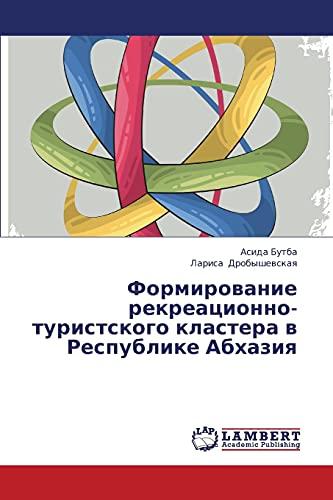 9783844356366: Formirovanie rekreatsionno-turistskogo klastera v Respublike Abkhaziya (Russian Edition)