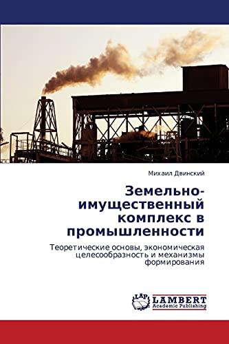 Zemelno-Imushchestvennyy Kompleks V Promyshlennosti: Mikhail Dvinskiy