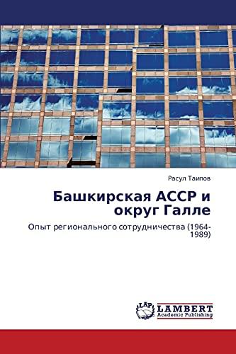 Bashkirskaya Assr I Okrug Galle: Rasul Taipov
