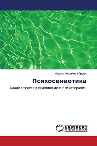 9783844357684: Психосемиотика: Анализ текста в психологии и психотерапии (Russian Edition)