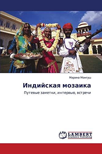 Indiyskaya Mozaika: Marina Mongush