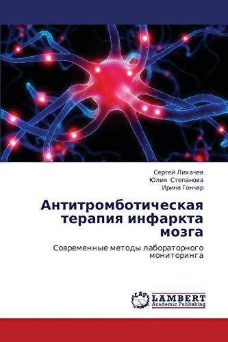 Antitromboticheskaya Terapiya Infarkta Mozga: Sergey Likhachev