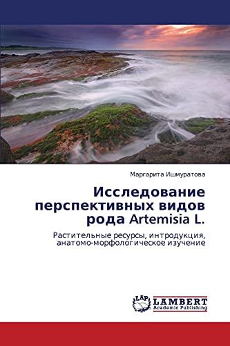Issledovanie perspektivnykh vidov roda Artemisia L.: Rastitel'nye: Margarita Ishmuratova