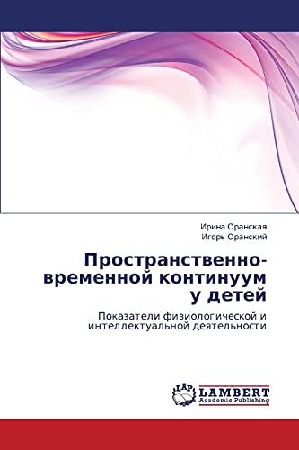 Prostranstvenno-Vremennoy Kontinuum U Detey: Irina Oranskaya