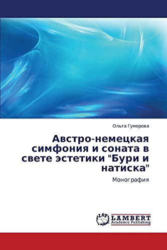 Avstro-Nemetskaya Simfoniya I Sonata V Svete Estetiki Buri I Natiska: Ol'ga Gumerova