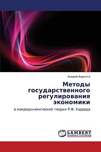 Metody Gosudarstvennogo Regulirovaniya Ekonomiki: Andrey Barkhota