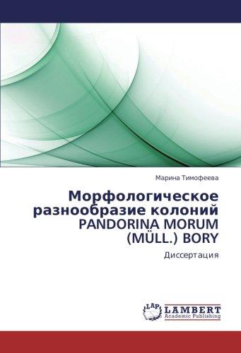 9783845427188: Morfologicheskoe raznoobrazie koloniy PANDORINA MORUM (M�LL.) BORY: Dissertatsiya