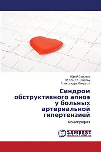 9783845428710: Sindrom Obstruktivnogo Apnoe U Bol'nykh Arterial'noy Gipertenziey