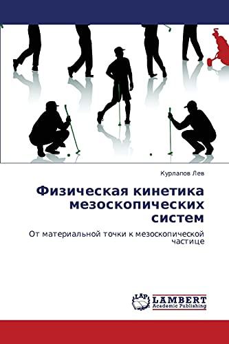 Fizicheskaya kinetika mezoskopicheskikh sistem: Lev Kurlapov