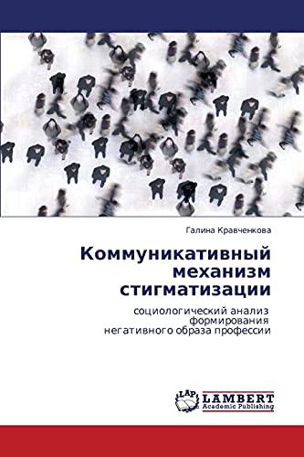 Kommunikativnyy Mekhanizm Stigmatizatsii: Galina Kravchenkova