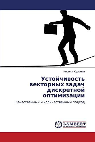Ustoychivost Vektornykh Zadach Diskretnoy Optimizatsii: Kirill Kuz'min