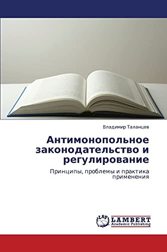 Antimonopol'noe zakonodatel'stvo i regulirovanie: Printsipy, problemy i praktika ...