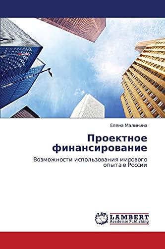 Proektnoe finansirovanie: Vozmozhnosti ispol'zovaniya mirovogo opyta v Rossii (Russian Edition...