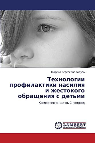Tekhnologii Profilaktiki Nasiliya I Zhestokogo Obrashcheniya S Detmi: Marina Sergeevna Golub