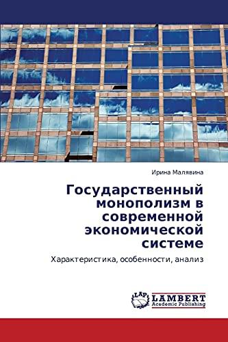 Gosudarstvennyy Monopolizm V Sovremennoy Ekonomicheskoy Sisteme: Irina Malyavina