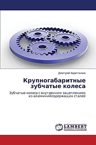 Krupnogabaritnye Zubchatye Kolesa: Dmitriy Kharitonchik