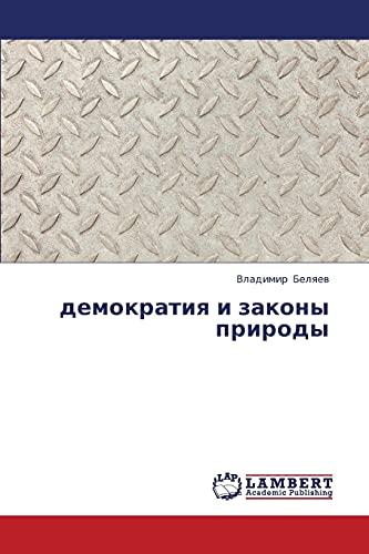 Demokratiya I Zakony Prirody: Vladimir Belyaev