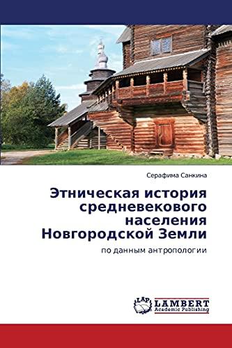 Etnicheskaya Istoriya Srednevekovogo Naseleniya Novgorodskoy Zemli: Serafima Sankina