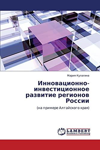Innovatsionno-Investitsionnoe Razvitie Regionov Rossii: Mariya Kulagina
