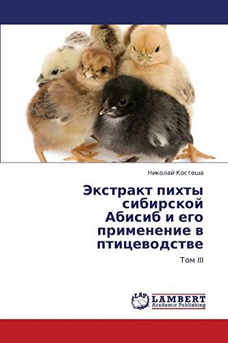 9783846558980: Ekstrakt pikhty sibirskoy Abisib i ego primenenie v ptitsevodstve: Tom III (Russian Edition)